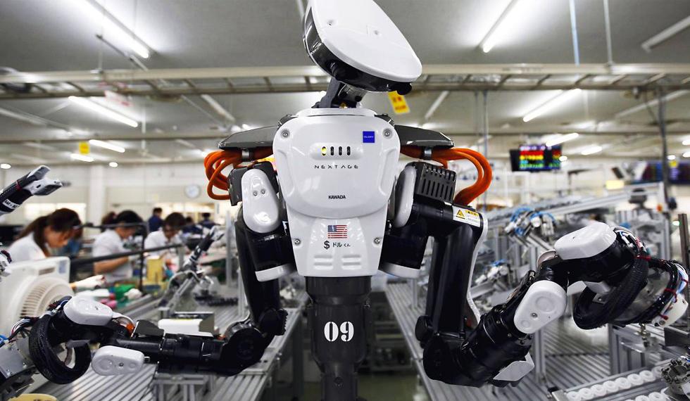A maquinaria, os órgãos sociais da produção subsumidos ao conceito de capital